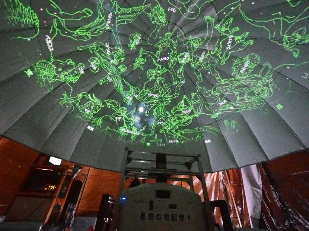 プラネタリウムで冬の夜空を眺めよう